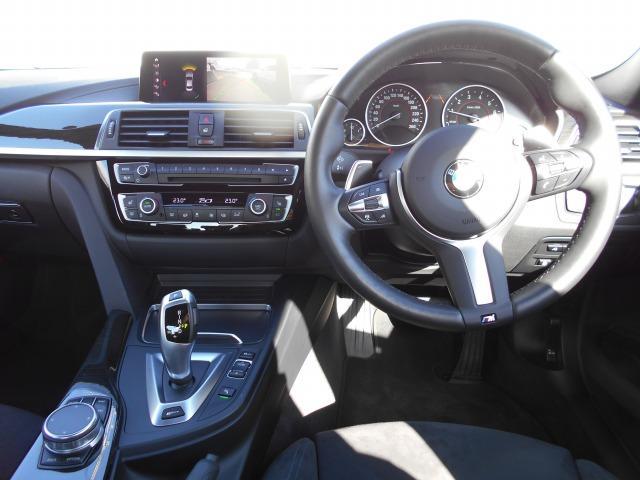330e Mスポーツアイパフォーマンス 2年BPSデモ認定車(15枚目)