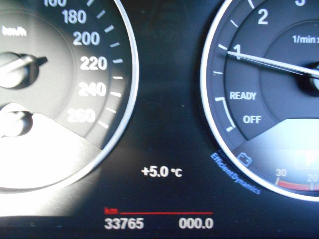 sDrive 18i xライン ハイラインパッケージ認定車(16枚目)