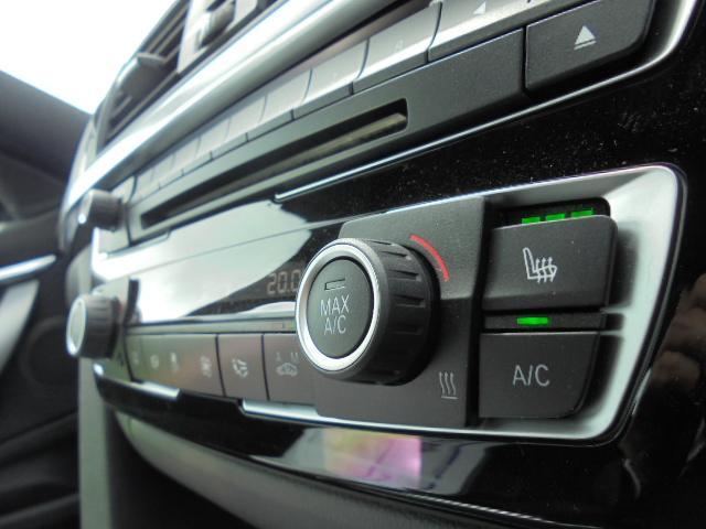 420iクーペMスポーツLEDヘッドライトデモカー認定中古車(10枚目)