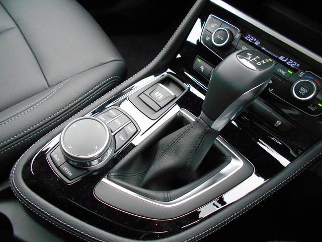 218dアクティブツアラー ラグジュアリー 2年BPS認定車(11枚目)