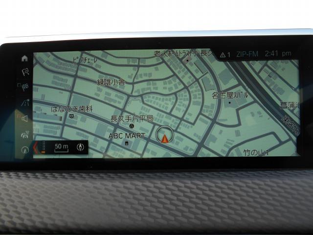 sDrive 18i MスポーツX 2年BPSデモ禁煙認定車(10枚目)