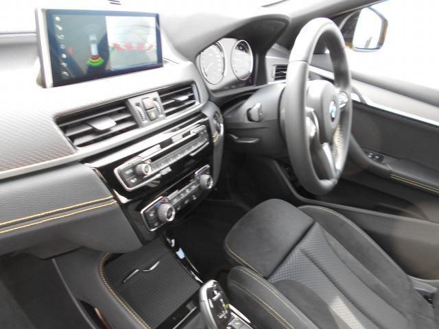 sDrive 18i MスポーツX 2年BPSデモ禁煙認定車(13枚目)