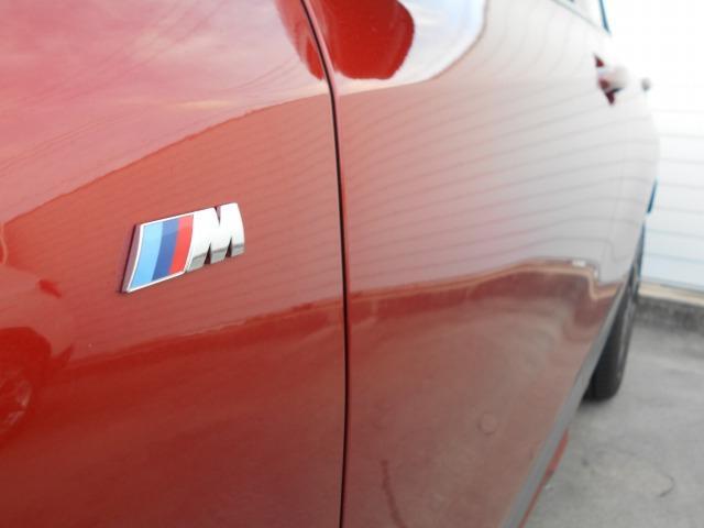 xDrive 20i MスポーツX 2年BPSデモ禁煙認定車(7枚目)