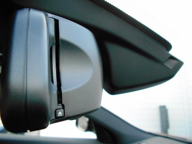 xDrive 20i MスポーツX 2年BPSデモ禁煙認定車(8枚目)
