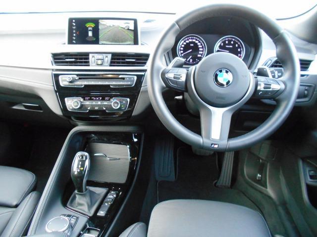 xDrive 20i MスポーツX 2年BPSデモ禁煙認定車(15枚目)