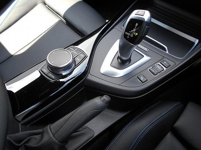 118i Mスポーツ エディションシャドー2年BPS認定車(11枚目)