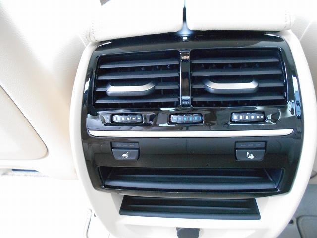 523d ラグジュアリー 2年BPSデモ禁煙認定車(7枚目)
