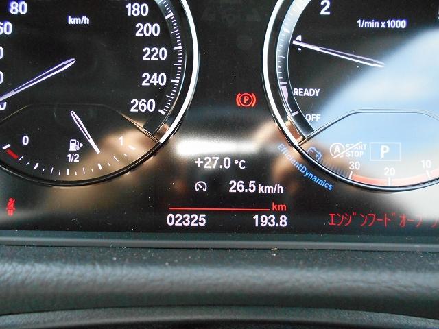 218iアクティブツアラー スポーツ 2年BPSデモ認定車(16枚目)