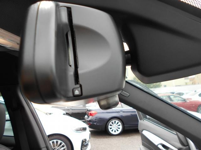xDrive 18d Mスポーツ 2年BPS1オナ禁煙認定車(8枚目)