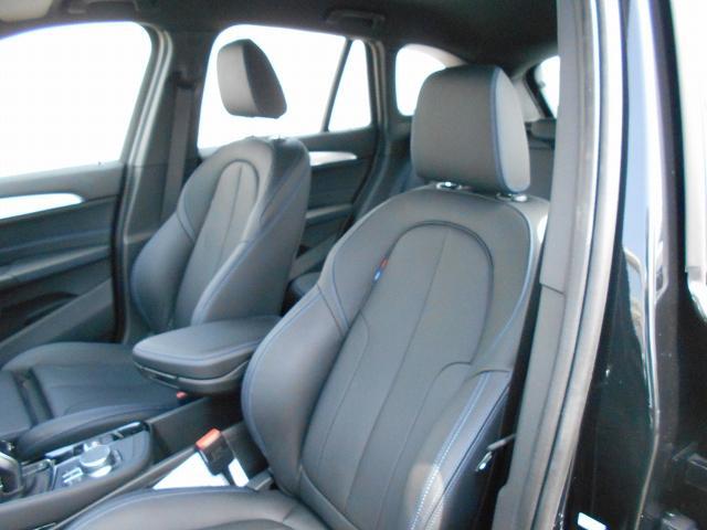 xDrive 20i Mスポーツ ハイラインパック認定車(13枚目)