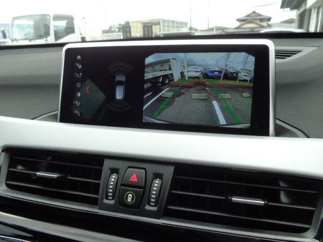 xDrive 18d 2年BPSデモ禁煙認定車(9枚目)