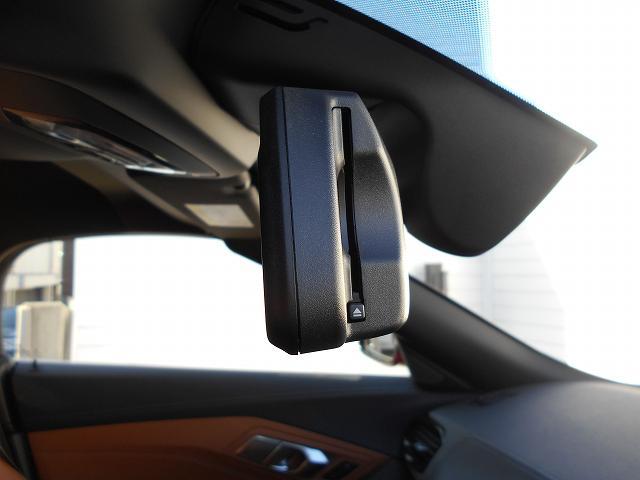sDrive20i Mスポーツ 2年BPSデモ禁煙認定車(9枚目)