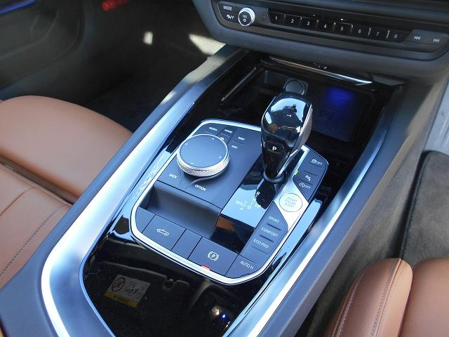 sDrive20i Mスポーツ 2年BPSデモ禁煙認定車(11枚目)