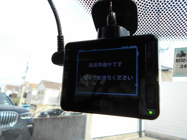 M35i 20AW茶革SR衝突軽減ACCPアシストETC 1年AC1オナ禁煙認定車(11枚目)