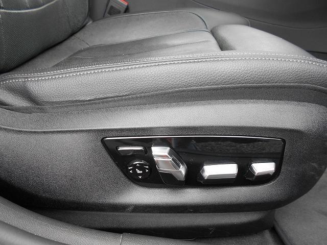 523d Mスポーツ 19AWハイラインPKG黒革コンフォートPKG1オーナー認定中古車(8枚目)