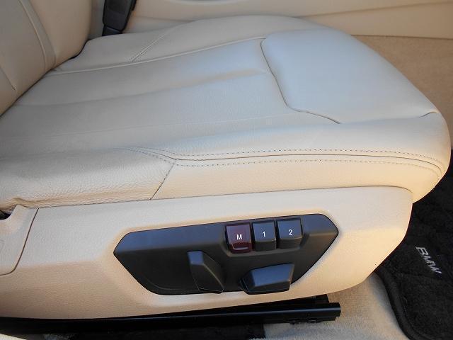 328iラグジュアリー 18AWベージュ革クルーズコントロールドラレコ禁煙1オーナー認定中古車(21枚目)