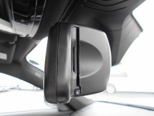 750i Mスポーツ 20AWリヤコンフォートPKG黒革リヤモニターガラスサンルーフハーマンカードンHi-Fiドラレコ1オーナー認定中古車(21枚目)