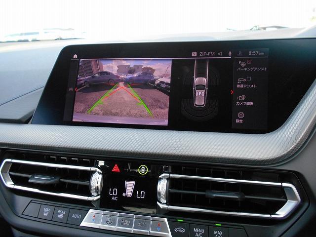 118i Mスポーツ 18AWコンフォートPKG運転席電動シートACCデモカー認定中古車(9枚目)