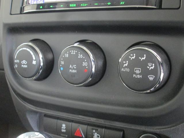 エアコンもシンプルでわかりやすい設計です。