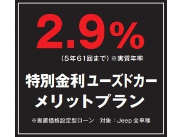サハラ 認定中古車保証付 整備付 リクライニングキット(2枚目)