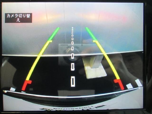 リミテッド 認定中古車保証付き 新車保証継承 整備付 純正ナビ DSRC バックカメラ レザーシート シートヒーター/クーラー アダプティブクルーズコントロール HIDヘッドライト 電動リアゲート(14枚目)