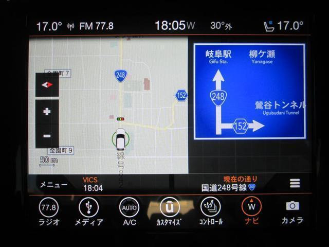 リミテッド 認定中古車保証付き 新車保証継承 整備付 純正ナビ DSRC バックカメラ レザーシート シートヒーター/クーラー アダプティブクルーズコントロール HIDヘッドライト 電動リアゲート(15枚目)
