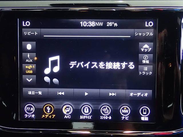 USBでお気に入りの音楽をお楽しみください。