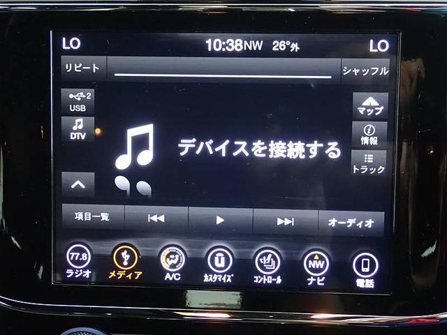 音楽と共に楽しいドライブを!