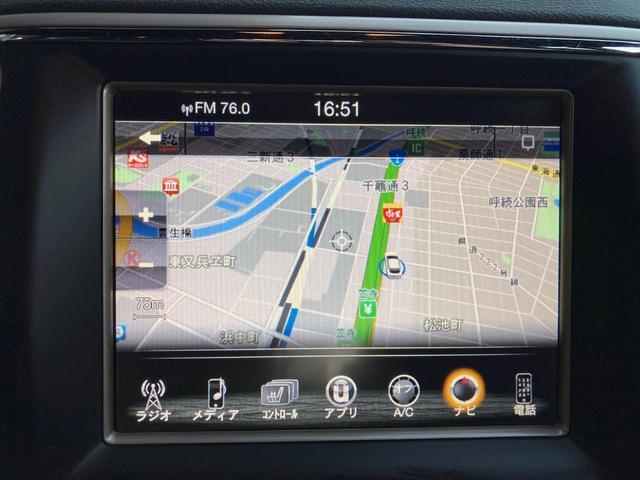 リミテッド 認定中古車保証 整備付 8.4インチナビゲーション ETC2.0 バックカメラ ルーフレール レザーシート(10枚目)