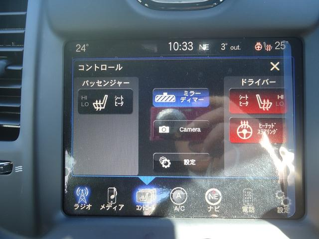 フロントシートヒータ、ヒーテッドステアリング標準搭載されております。