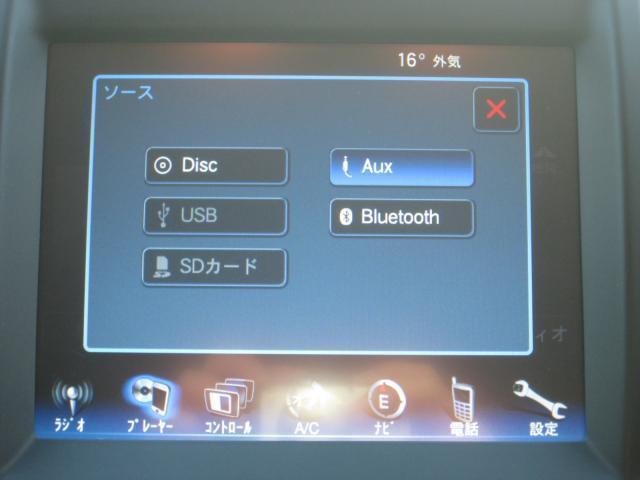 携帯からブルートゥースを繋いで頂き音楽、電話を使用できます!