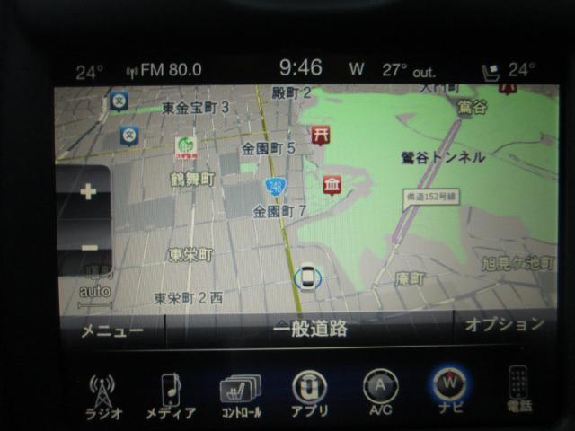 「クライスラー」「クライスラー 300」「セダン」「岐阜県」の中古車11