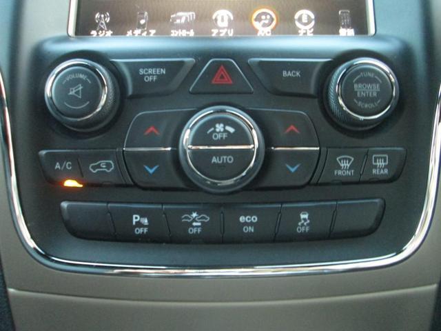 認定中古車保証1年付き レザー 20インチアルミ(15枚目)