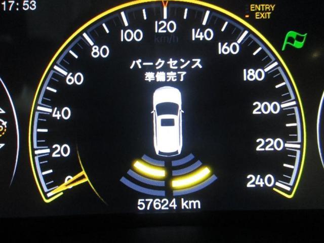 認定中古車保証1年付き レザー 20インチアルミ(20枚目)