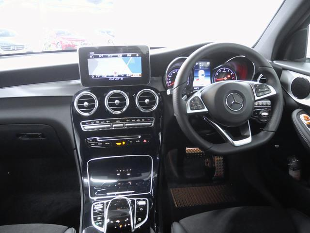 GLC200 スポーツ 5年保証 新車保証(3枚目)