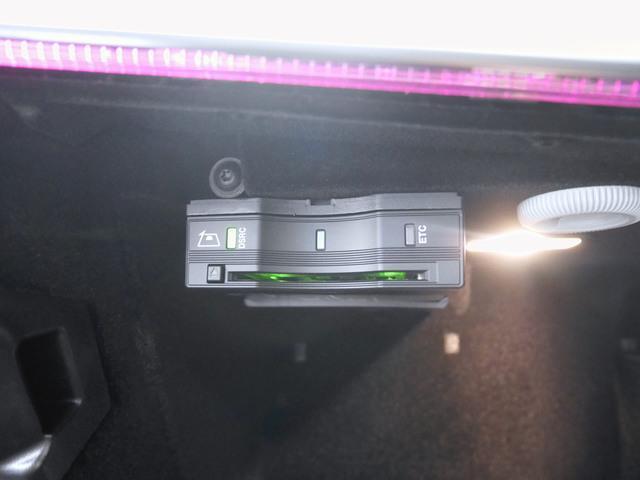 E200 4マチック アバンギャルド エクスクルーシブPKG(5枚目)