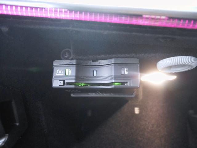 E220d ステーションワゴン AV エクスクルーシブPKG(5枚目)