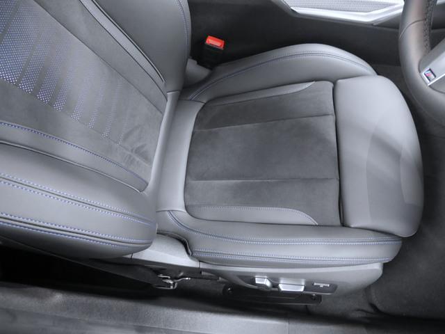 320i Mスポーツ 1年保証 新車保証(18枚目)