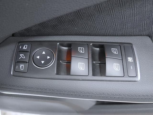 E250 ブルーエフィシェンシー レーダーセーフティPKG(17枚目)
