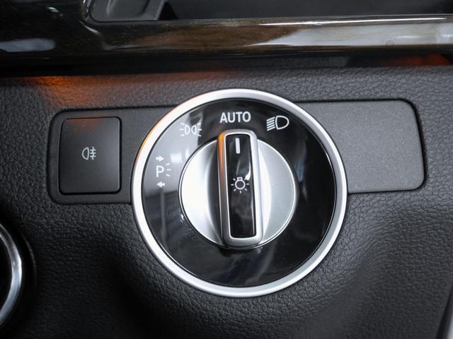 E250 ブルーエフィシェンシー レーダーセーフティPKG(19枚目)