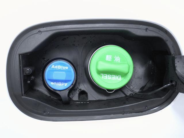 E220 d アバンギャルド スポーツ レザーパッケージ(10枚目)