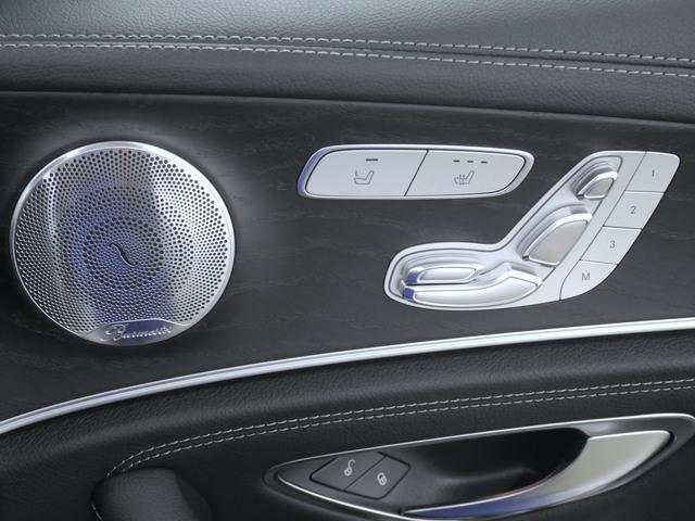 E220 d アバンギャルド スポーツ レザーパッケージ(19枚目)