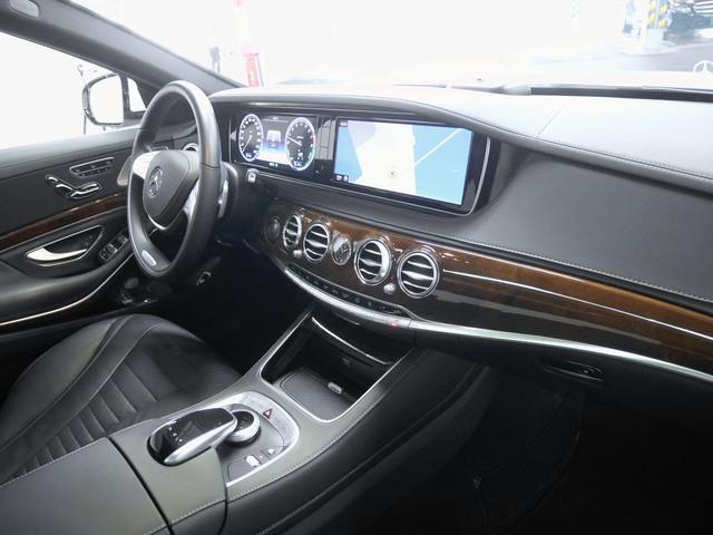 S400 h エクスクルーシブ 1年保証(4枚目)