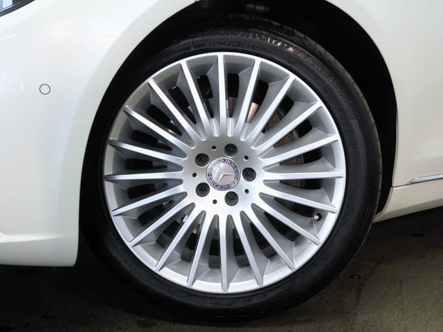 S400 h エクスクルーシブ 1年保証(12枚目)