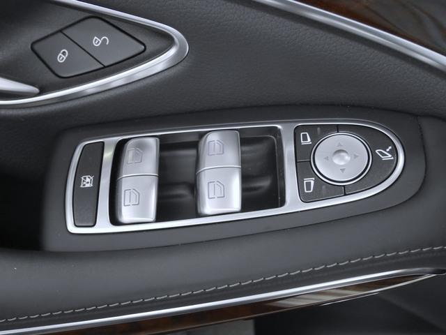 S400 h エクスクルーシブ 1年保証(17枚目)