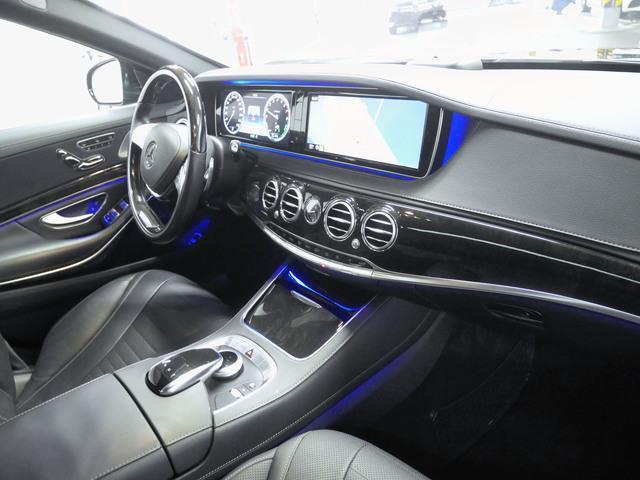 S400 h エクスクルーシブ AMGスポーツパッケージ(4枚目)