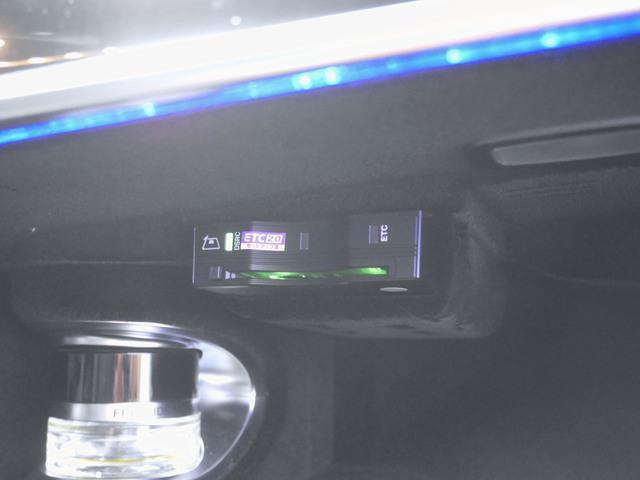 S400 h エクスクルーシブ AMGスポーツパッケージ(5枚目)