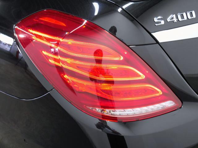 S400 h エクスクルーシブ AMGスポーツパッケージ(8枚目)