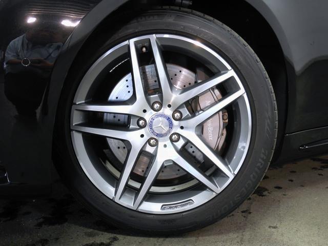S400 h エクスクルーシブ AMGスポーツパッケージ(12枚目)