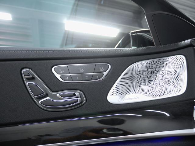 S400 h エクスクルーシブ AMGスポーツパッケージ(15枚目)